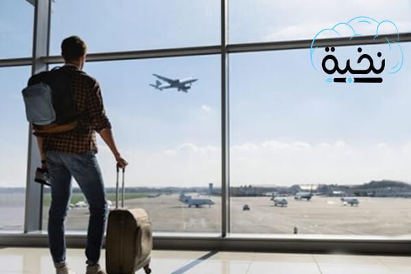تفسير حلم السفر لابن شاهين