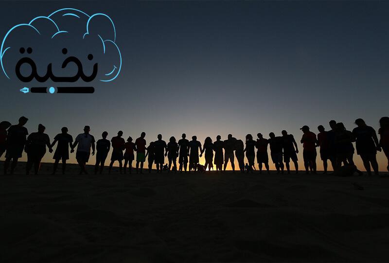 دور الشباب في تنمية المجتمع