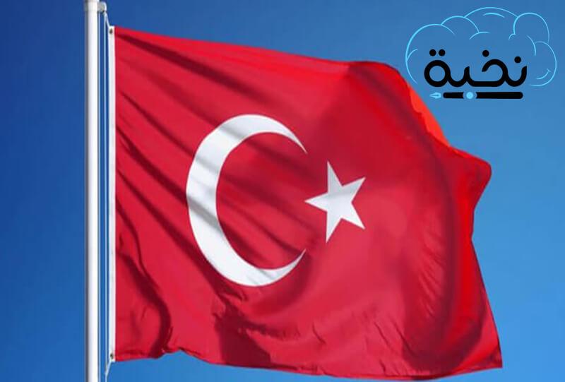عادات وتقاليد الأتراك والأكراد