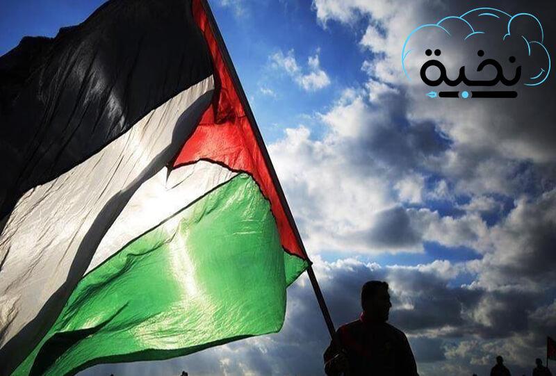 عادات وتقاليد فلسطين